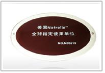 美国麦格假体Natrelle全球指定使用单位